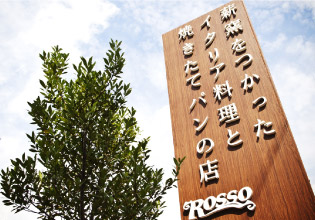 ROSSO看板